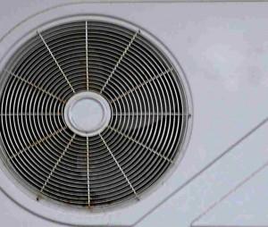 Luftzufuhr einer Luft-Luft-Wärmepumpe.