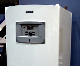 Eine Erdwärmeheizung lässt sich platzsparend aufstellung und über das Kontrollpanel steuern.